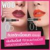 มิสทิน วู ลอง ลาสท์ติ้ง ลิป คัลเลอร์ / Mistine Woo Long Lasting Lip Color ลิปสติกเนื้อแมท เนียนนุ่ม 3.3 กรัม