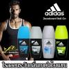 adidas Deodorant Roll On โรลออนระงับกลิ่นกายใต้วงแขน (Anti - Perspirant Developed Wiht Athletes)