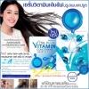 มิสทีน ไวทัล พลัส วิตามิน คอนเซนเทรท แฮร์ เซรั่ม /Mistine Vital Plus Vitamin Concentrate Hair Serum (เซรั่มวิตามินเข้มข้น) 1 มล.x6 แคปซูล