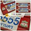 กรอบป้ายทะเบียน กันน้ำ ลิเวอร์พูล Liverpool : License plates