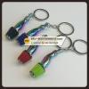 พวงกุญแจ โช๊ค : Keychain