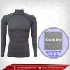 เสื้อรัดกล้ามเนื้อ รุ่น Quick Dry มีรูระบายอากาศ สีเทา gray