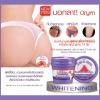 มิสทีน บัท แอนด์ บั้ม โทเมโท พลัส คอลลาเจน ไวท์เทนนิ่ง ครีม Mistine Butt & Bum Tomato plus Collagen Whitening Cream (บอกลาปัญหา ก้นดำ ผิวแตกลาย ) 45 กรัม