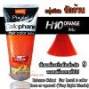 โลแลน พิกเซล เซลโลเฟน แฮร์ คัลเลอร์ แว็กซ์ H10 สีส้ม 150 g.