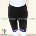 กางเกงจักรยานผู้หญิงขาสั้น ALE 16 (10) สีฟ้าดำขาวลายม่วงหลังขาว