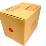กล่องไปรษณีย์ฝาชนเบอร์ 2B ขนาด 17 X 25 X 18 cm. ใบละ 4.5 บาท