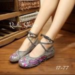 รองเท้าปักจีน
