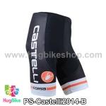 กางเกงจักรยานขาสั้นทีม Castelli 14 สีดำ สั่งจอง (Pre-order)