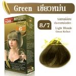 ครีมเปลี่ยนสีผม ฟาเกอร์ แฮร์ แคร์ เอ็กซ์เพิร์ท คอนดิชั่นนิ่ง เพอร์มาเนนท์ คัลเลอร์ครีม 8/7 สีบลอนด์อ่อนประกายหม่นเขียว Light Blonde Green Reflect สีแฟชั่น (100มล)