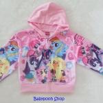 Disney : เสื้อแจ๊คเก็ท กันหนาว มีฮูด ลายม้าโพนี่ ดาว สีชมพูอ่อน Size : S ( 3-4y )