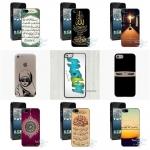 เคสมือถือมุสลิมเก๋ๆ หลากหลายแบบสำหรับ iPhone Samsung ทุกรุ่น ส่งฟรี