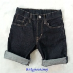 H&M : กางเกงยีนส์ขาสั้น (ความยาวประมาณเข่า) มีสายปรับด้านในค่ะ size 14y+