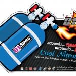 แผ่นน้ำหอมซิ่ง D1 Spec Racing Perfume กลิ่น Cool Nitrous