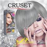 ครูเซ็ท ครีมย้อมผม รุ่น A เอ 905 สีเทา Cruset Hair Colour Cream A Series A 905 Gray ml.