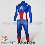 ชุดจักรยานแขนยาว Captain America 14 สีน้ำเงินขาวแดง สั่งจอง (Pre-order)