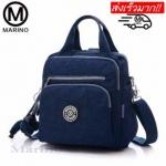 กระเป๋าสะพายข้าง กระเป๋าเป้ผ้าไนลอน No.1180 - D.Blue
