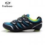 รองเท้าจักรยานเสือหมอบ TIEBAO รุ่น TB36-B1428 สีฟ้าดำเขียว