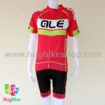 ชุดจักรยานผู้หญิงแขนสั้นขาสั้น ALE 16 (12) สีชมพูขาวเขียวหลังขาว
