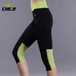 กางเกงขาสามส่วนผู้หญิงแบบไม่มีเป้า CheJi สีดำเขียว มีกระเป๋าหลัง สั่งจอง (Pre-order)