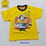 ME : เสื้อยืดสกรีน ลายมินเนียน สีเหลือง (Stuart)