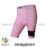 กางเกงจักรยานขาสั้นทีม Sky 15 สีชมพู