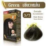 ครีมเปลี่ยนสีผม ฟาเกอร์ แฮร์ แคร์ เอ็กซ์เพิร์ท คอนดิชั่นนิ่ง เพอร์มาเนนท์ คัลเลอร์ครีม 3/7 สีน้ำตาลเข้ม ประกายหม่นเขียว Dark Brown Green Reflect ปิดผมขาว (100มล)