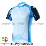 เสื้อจักรยานแขนสั้นทีม Bicycl 2015 สีฟ้า