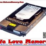 0B21253 [ขาย จำหน่าย ราคา] HP 72.8GB 15K U320 SCSI 3.5 INC HOT-PLUG HDD