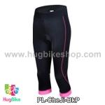 กางเกงจักรยานขาสามส่วน CheJi สีดำชมพู