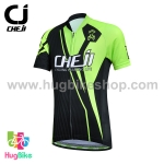 เสื้อจักรยานเด็กแขนสั้น CheJi สีเขียวดำ