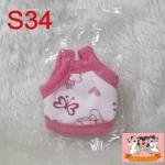 เสื้อฃูก้าร์ เล็ก S34