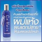 Go Hair ครีมน้ำนมสูตรพิเศษบำรุงเส้นผม Extra Milk Treatment Hair 250 ml