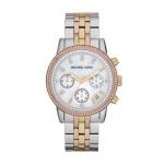 นาฬิกาข้อมือ Michael Kors รุ่น MK5650 Michael Kors Tri-Tone Glitz Ritz Watch