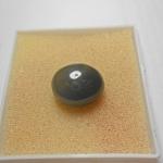 แก้วหมอกมุงเมืองฟ้าฟื้น น้ำงาม ขนาด 1.7 x 1.3 cm
