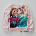 H&M : Sweater พิมพ์ลายเจ้าหญิง แอนนา เอลซ่า สีชมพู ด้านในเป็นขนนุ่มๆ Size : 1-2y / 2-4y / 8-10y / 10-12y /12-14y