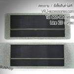 กรอบป้ายทะเบียน เพชร VIP สั้น ยาว 1 คู่ : VIP Diamond Crystal License plates frames