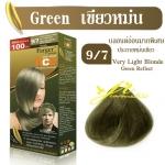 ครีมเปลี่ยนสีผม ฟาเกอร์ แฮร์ แคร์ เอ็กซ์เพิร์ท คอนดิชั่นนิ่ง เพอร์มาเนนท์ คัลเลอร์ครีม 9/7 สีบลอนด์อ่อนมากพิเศษ ประกายหม่นเขียว Very Light Blonde Green Reflect สีแฟชั่น (100มล)