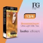 FG Pastel Hair Color Cream 13/4 ทองแดงสว่างมาก Ultra Light Milk Tea