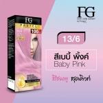 FG Pastel Hair Color Cream 13/6 เบบี้ พิ้งค์ Baby Pink