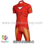 ชุดจักรยานแขนสั้น Iron Man 15 สีแดงส้ม