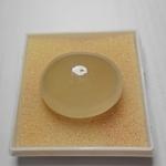 แก้วหมอกมุงเมือง เนื้อเนียนสวย ขนาด 3 x 2.4cm