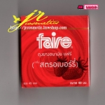 faire Condoms ถุงยางอนามัย แฟร์ กลิ่นสตรอเบอร์รี่ ผิวเรียบ สีชมพู (บรรจุ 3 ชิ้น) - 49 มม.