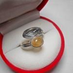 Freesize แหวนใบไม้ แก้วไหมทอง น้ำงาม เส้นสวย