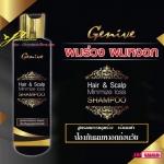 Genive Hair & Scalp Minimize loss SHAMPOO (สูตรลดการหลุดร่วง เร่งผมดำ ป้องกันผมหงอกก่อนวัย) 200 มล.