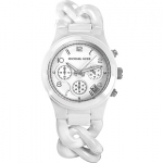 นาฬิกาข้อมือ Michael Kors MK5387 White-Tone Runway Midsized Watch Size 38 mm