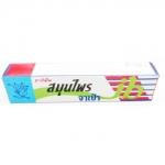 ยาสีฟันสมุนไพร จาเป่า (JIABAO HERBAL TOOTHPASTE) 160 กรัม