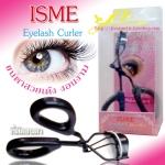 ISME Eyelash Curler ที่ดัดขนตา ขนตาสวยเด้ง งอนงาม