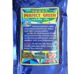 สารปรับสภาพน้ำ สีน้ำเทียมเลี้ยงสัตว์น้ำ สีเขียว