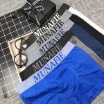 กางเกงในผู้ชาย Boxer munafie No.02