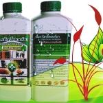 เชื้อราไตรโคเดอร์มา ชนิดน้ำ ป้องกันโรคพืช